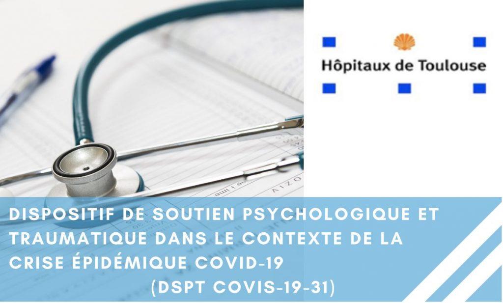 Dispositif de soutien psychologique et traumatique dans le contexte du COVID-19